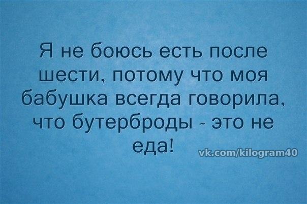 Online last seen yesterday at 10 10 pm olya smirnova